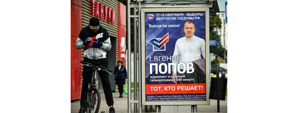 Élections : sans les opposants en Russie