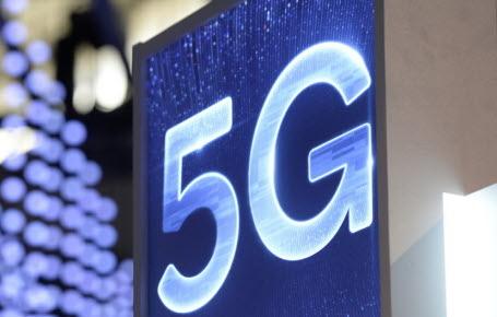Internet : c'est parti pour la 5G