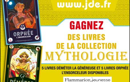 """Gagnez des livres de la collection """"Mythologie"""""""